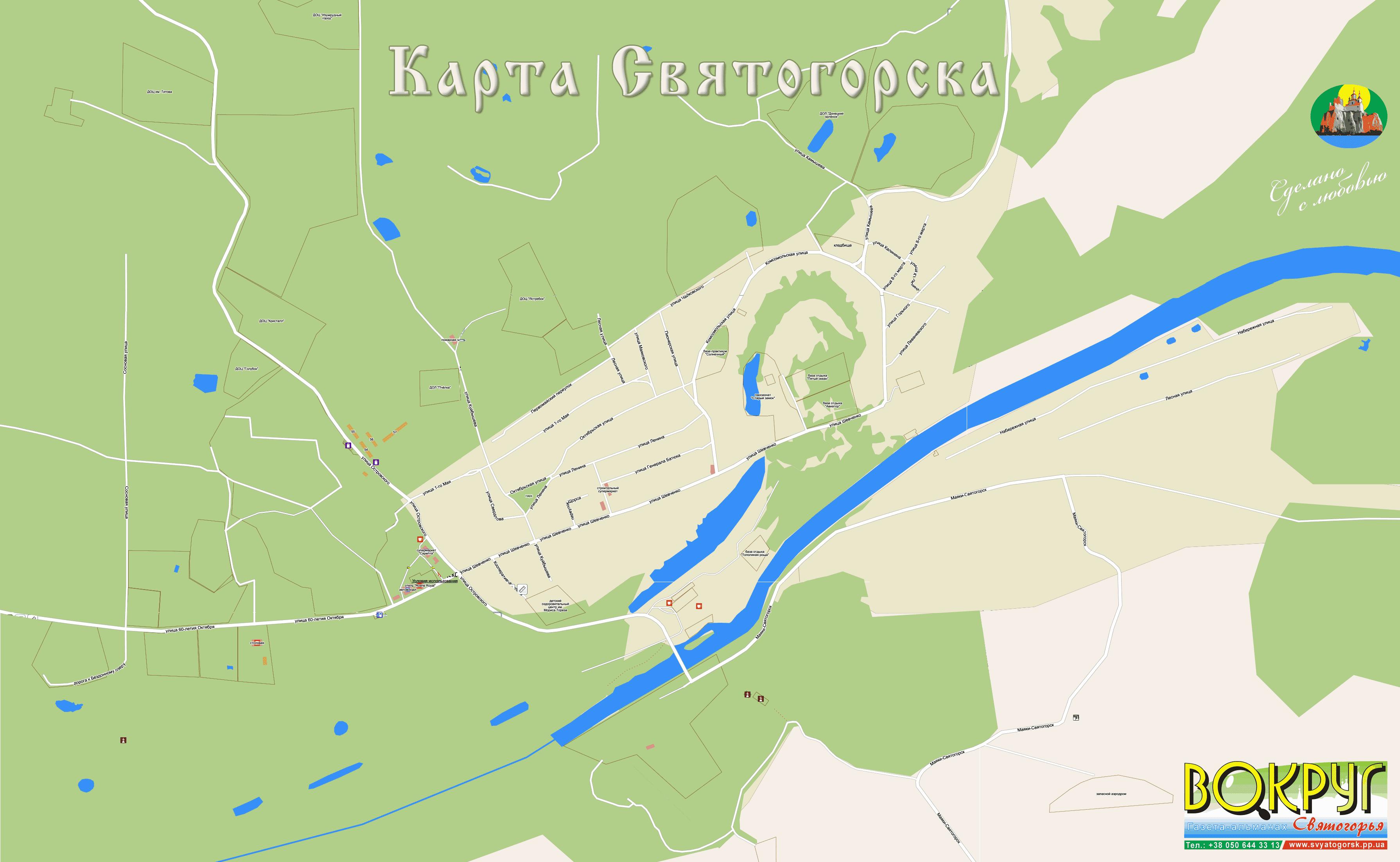Карта Святогорска